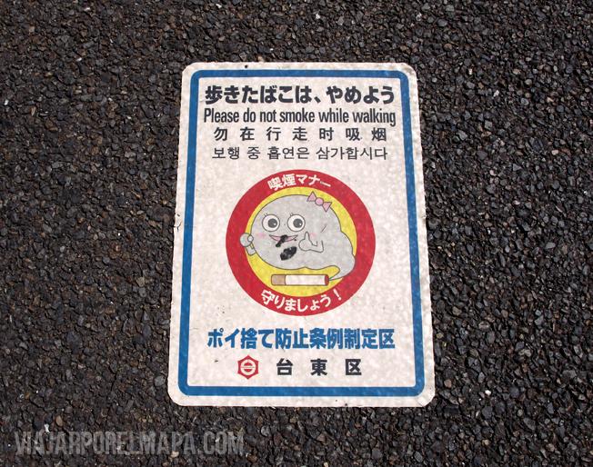 Consejos para viajar a Japón - Fumar en Japón