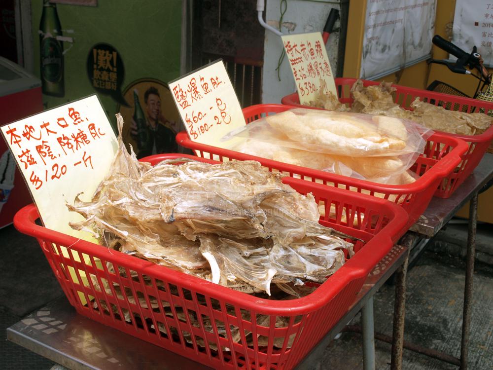 Qué hacer 3 días en Hong Kong - pescado deshidratado de Tai O