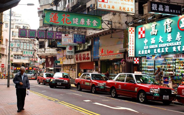 Qué hacer 3 días en Hong Kong