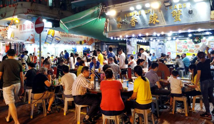 Dónde comer en Hong Kong Lugares recomendados